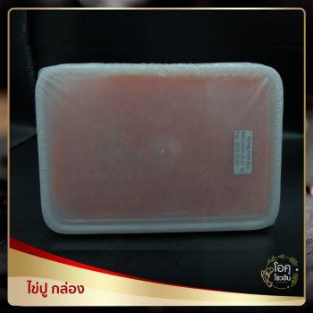 """ไข่ปู กล่อง """"โอคุโชวฮิน"""" ศูนย์จำหน่ายขายส่งวัตถุดิบซูชิทุกประเภท ทั้งขายส่งและขายปลีก"""