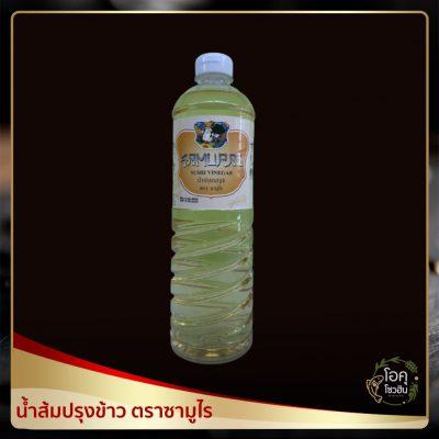 """น้ำส้มปรุงข้าว ตราซามูไร (1) """"โอคุโชวฮิน"""" ศูนย์จำหน่ายขายส่งวัตถุดิบซูชิทุกประเภท ทั้งขายส่งและขายปลีก"""