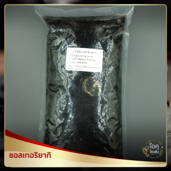 """ซอสเทอริยากิ ขนาด 1 ลิตร ราคา 110 บาท/ถุง """"โอคุโชวฮิน"""" ศูนย์จำหน่ายขายส่งวัตถุดิบซูชิทุกประเภท ทั้งขายส่งและขายปลีก"""