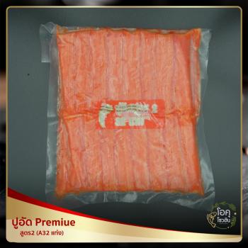 """ปูอัด Premium สูตร 2 (A32แท่ง) ขนาด 500 กรัม ราคา 65 บาท/แพ็ค """"โอคุโชวฮิน"""" ศูนย์จำหน่ายขายส่งวัตถุดิบซูชิทุกประเภท ทั้งขายส่งและขายปลีก"""