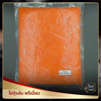"""ไข่กุ้งส้ม พรีเมี่ยม """"โอคุโชวฮิน"""" ศูนย์จำหน่ายขายส่งวัตถุดิบซูชิทุกประเภท ทั้งขายส่งและขายปลีก"""