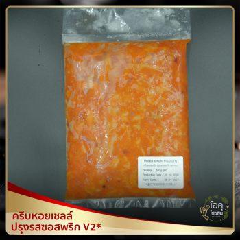 """ครีบหอยเชลล์ปรุงรสซอสพริก V2* ขนาด 500 กรัม ราคา 190 บาท/แพ็ค """"โอคุโชวฮิน"""" ศูนย์จำหน่ายขายส่งวัตถุดิบซูชิทุกประเภท ทั้งขายส่งและขายปลีก"""
