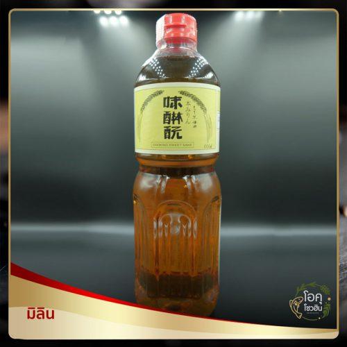"""มิลิน ขนาด 1 ลิตร ราคา 190บาท/ขวด """"โอคุโชวฮิน"""" ศูนย์จำหน่ายขายส่งวัตถุดิบซูชิทุกประเภท ทั้งขายส่งและขายปลีก"""