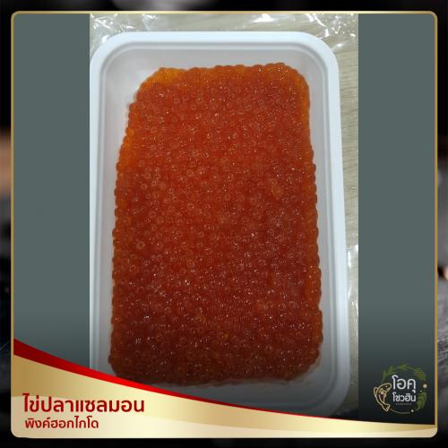"""ไข่ปลาแซลมอน """"โอคุโชวฮิน"""" ศูนย์จำหน่ายขายส่งวัตถุดิบซูชิทุกประเภท ทั้งขายส่งและขายปลีก"""