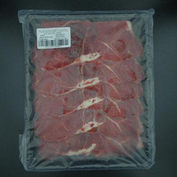 เนื้อสันคอสไลด์